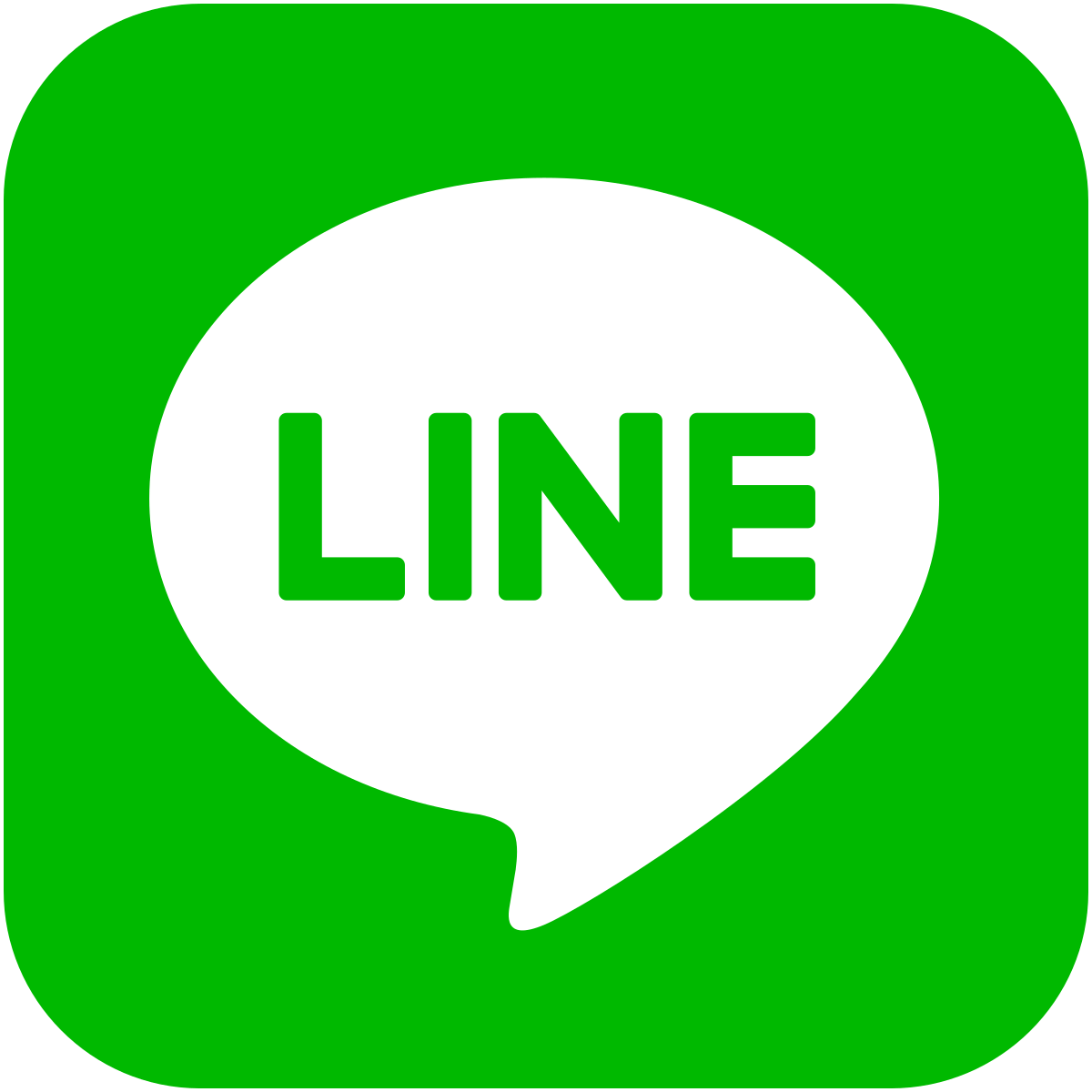 Line: Free messaging whenever, wherever